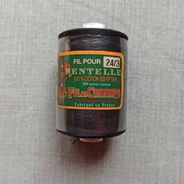 Coton d'Égypte noir